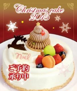 15C_Cake_hyoushi